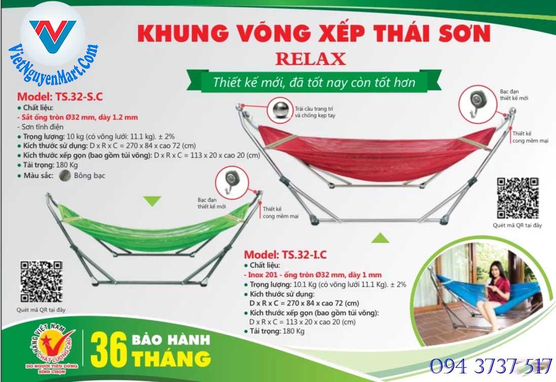 Thông Tin Võng Xếp Thái Sơn Relax