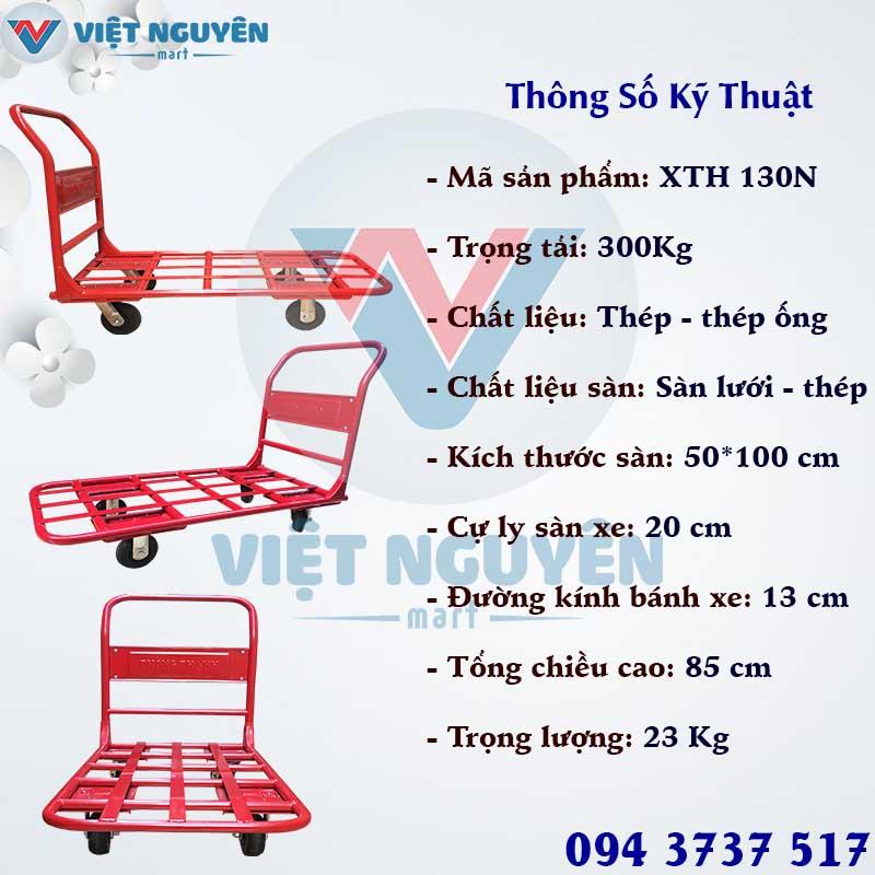 Đại lý phân phối xe đẩy hàng 4 bánh 300kg Phong Thạnh XTH 130N sàn lưới tay cố định giá rẻ