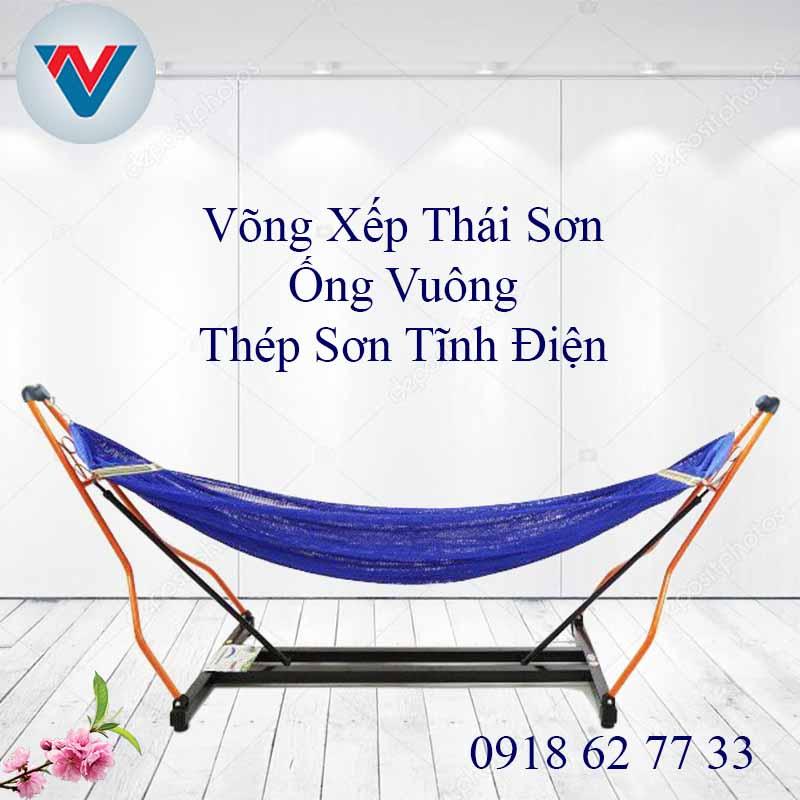 Võng Xếp Thái Sơn Khung Thép Vuông Giá Rẻ