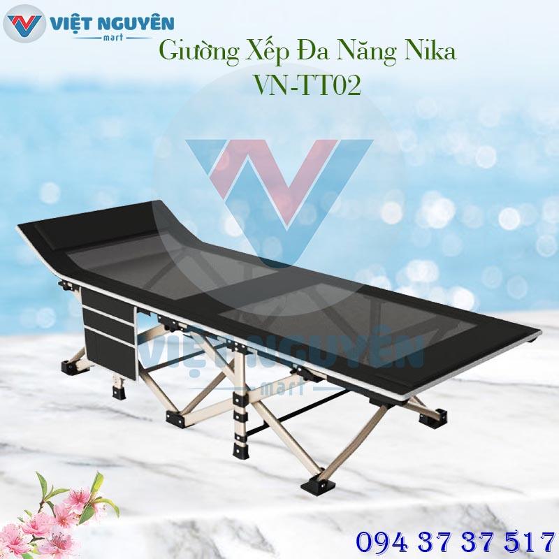 Đặc điểm chỉ có tại giường xếp gấp gọn văn phòng - bệnh viện - cơ quan Nika VN-TT02